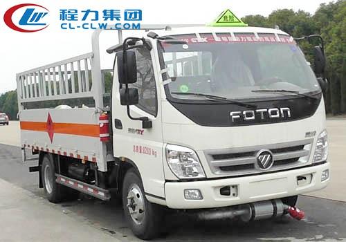 福田奥铃气瓶运输车(4.14米)