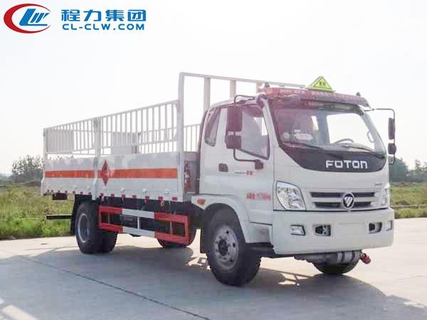 福田奥铃气瓶运输车(6.2米)