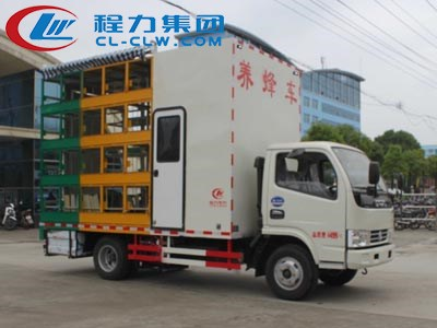东风蓝牌养蜂车(蓝牌)