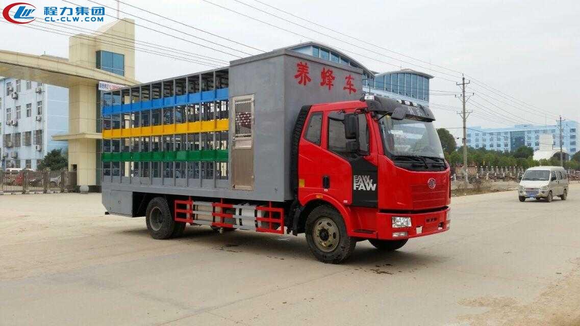 解放J6养蜂车(黄牌)
