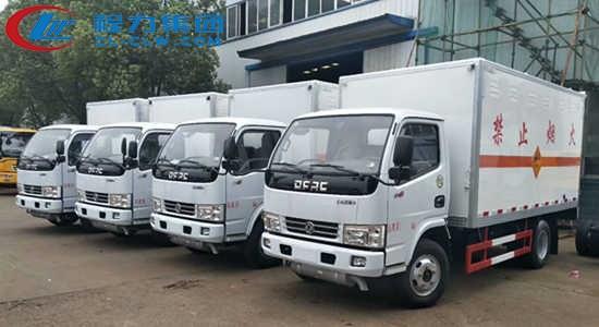 东风蓝牌易燃气体厢式运输车(4.1米)