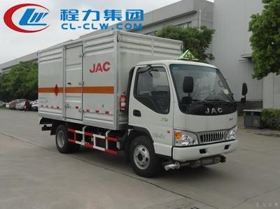 江淮康铃厢式气瓶运输车(4.11米)