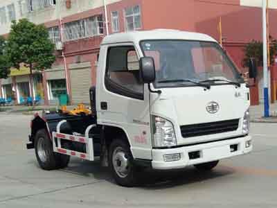 解放勾臂式垃圾车(3~4方)