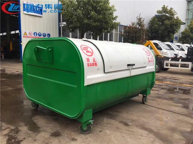 勾臂式垃圾车垃圾箱——弧形垃圾箱