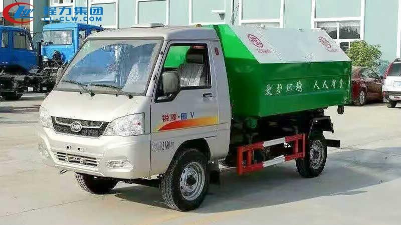 凯马勾臂式垃圾车