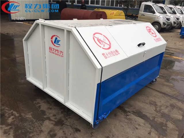 勾臂式垃圾车垃圾箱——梯形垃圾箱