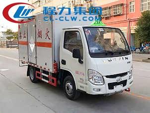 跃进杂项危险品厢式运输车(3.3米)