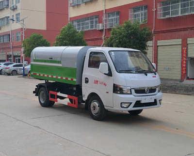 东风途逸密封自卸式垃圾车(3方)