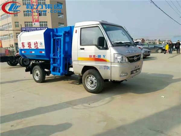 凯马挂桶式垃圾车(3方)