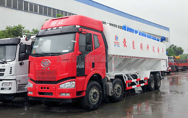 解放40方饲料车(20吨)