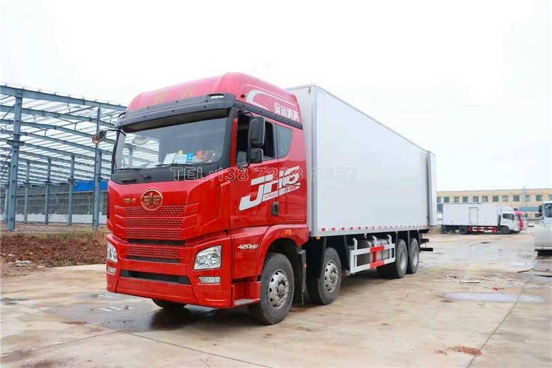 解放JH6前四后八冷藏车(9.4米)