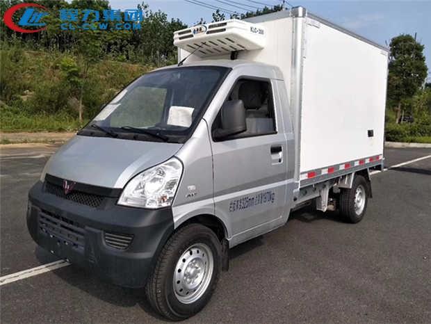 五菱荣光冷藏车(2.44米)