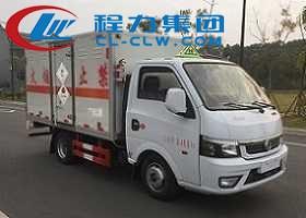 东风逸途毒性和感染性物品厢式运输车