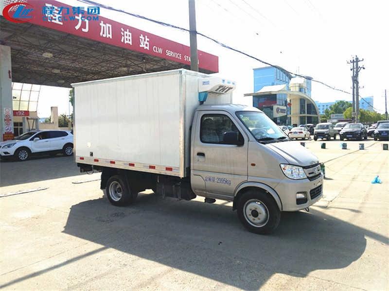 长安后双轮冷藏车(2.98米)