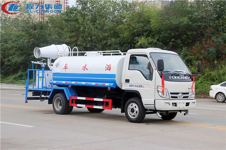 福田2吨小型雾炮车