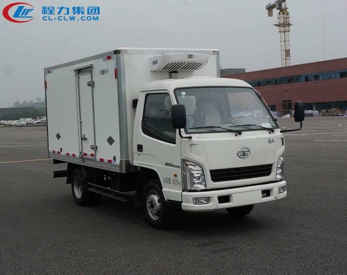 一汽红塔冷藏车(2.92米)(柴油)