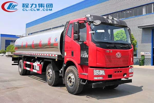 解放19.5吨鲜奶运输车(19.5方)