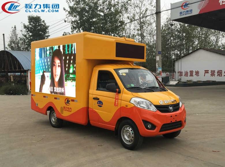 福田奥铃T3 LED广告宣传车