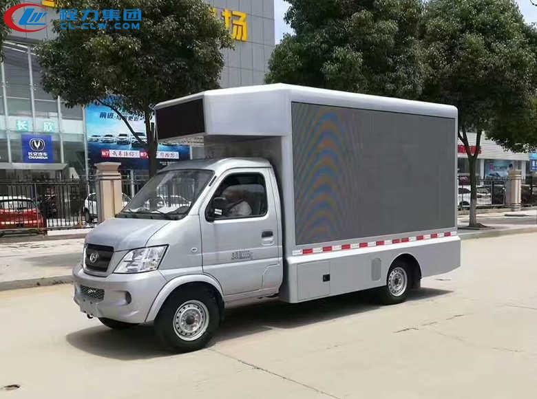 北汽昌河LED广告车
