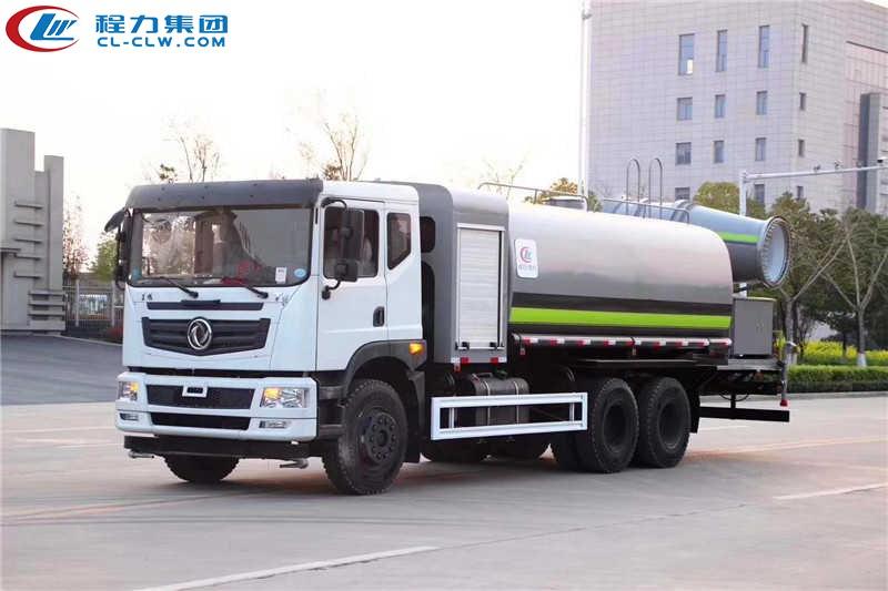 东风T5后八轮抑尘车(18吨)