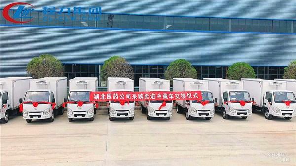 湖北医药公司定购的首批10台上汽跃进小福星冷藏车顺利交接