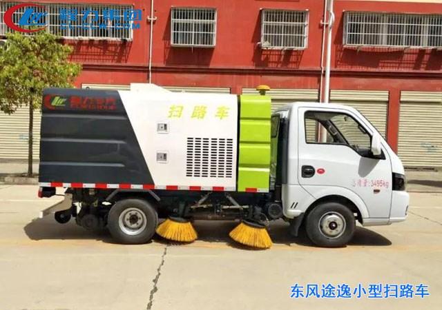 5款小型路面清扫车推荐