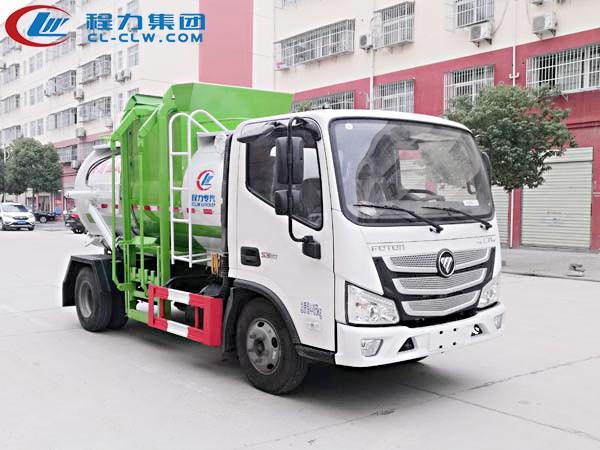 福田欧马可S3国六餐厨垃圾车