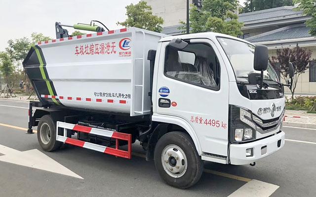 东风D6自装卸式垃圾车(7方)