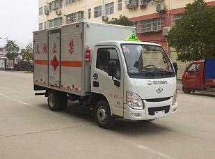 跃进小福星易燃气体厢式运输车(国六)