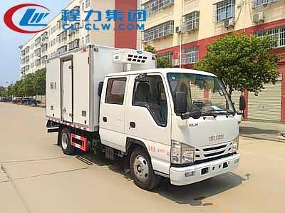 五十铃双排冷藏车(3.15米)