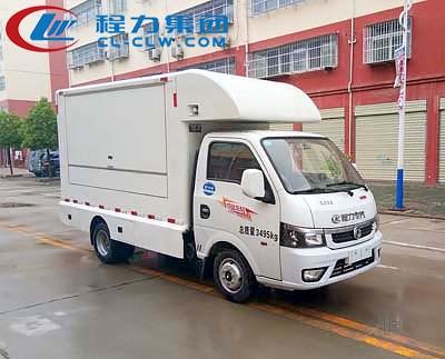 东风途逸售货车