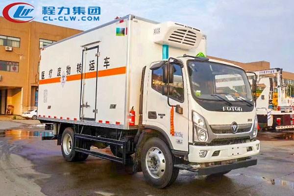 福田奥铃医疗废物转运车(5.05米)