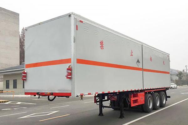 12.6米杂项危险物品厢式运输半挂车