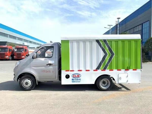 长安密闭式垃圾桶运输车
